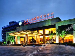 江蘇云湖國際會議中心