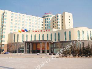 濰坊鈞瀚國際大酒店