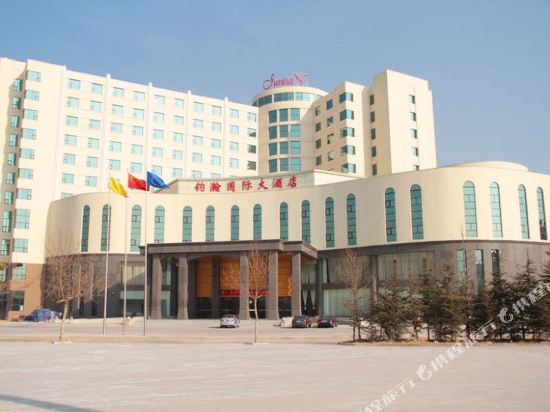 Junhan International Hotel Weifang