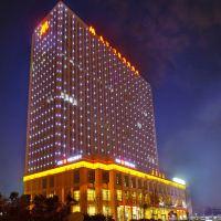 杭州馬可波羅花園酒店酒店預訂