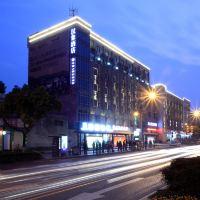 杭州漢象圖書音樂酒店酒店預訂