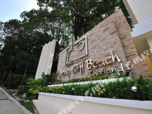甲米奧南懸崖海灘度假酒店(Aonang Cliff Beach Resort Krabi)