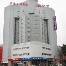 漢庭酒店(邯鄲火車站店)