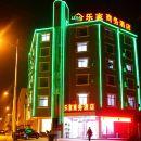 潛山縣樂家商務酒店