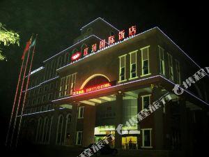 永城紅潤國際飯店