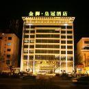赤峰金獅皇冠酒店