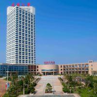儋州洋浦迎賓館酒店預訂