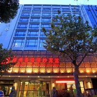 杭州香溢浣紗賓館酒店預訂