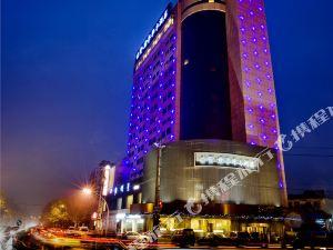 義烏華豐君亭酒店