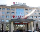 北京寧波賓館