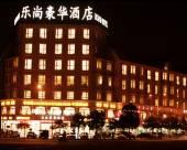 義烏樂尚豪華酒店