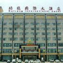 忻州瑞龍國際大酒店