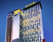 富麗華國際管理大酒店