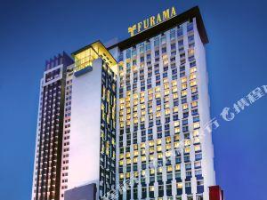 吉隆坡富麗華大武吉免登酒店(Furama Bukit Bintang Kuala Lumpur)