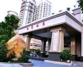 東莞海霞酒店