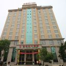 通山聖保利大酒店