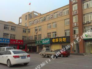 泗水錦江商務賓館