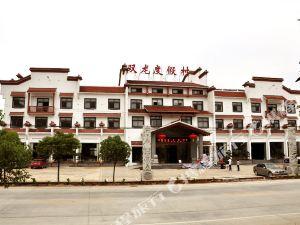 安慶雙龍度假村