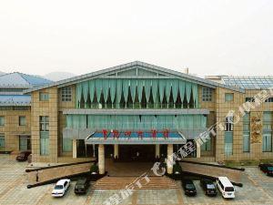 鄒平雪花山旅游度假村
