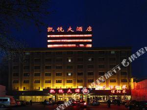 焦作凱悅大酒店