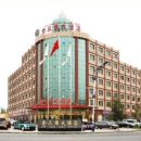 和田金三角大酒店
