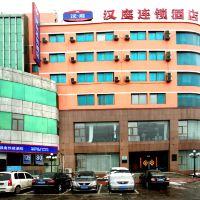 漢庭酒店(大連香爐礁店)酒店預訂
