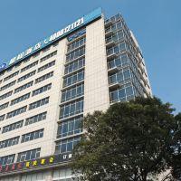 星程酒店(上海虹橋樞紐店)酒店預訂