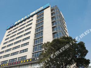 星程酒店(上海虹橋樞紐店)