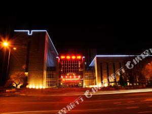 吉林省和合會館