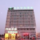 格林豪泰(如皋新汽車站店)