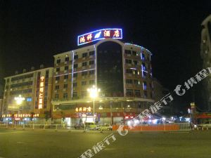 寧德鴻祥酒店