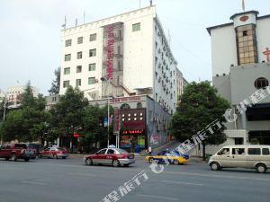 貴州世特豪斯酒店(銅仁時尚店)
