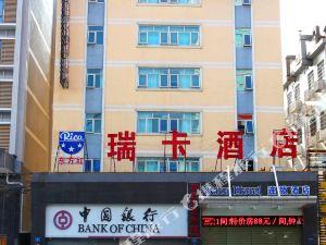 岳陽東方紅瑞卡酒店