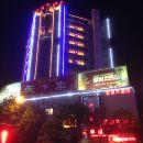 仁懷金海大酒店