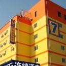 7天連鎖酒店(深圳火車站店)