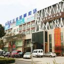 衢州花園金茂大酒店