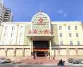 安溪金尊大酒店