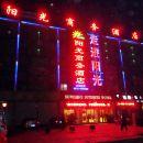 華陰陽光商務酒店