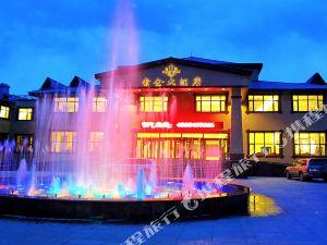 漠河北極村索金大酒店