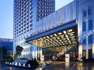 泰州萬達希爾頓逸林酒店