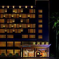 東莞京州酒店酒店預訂