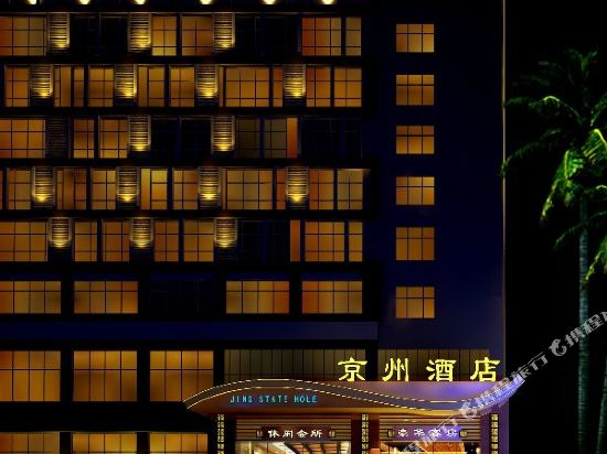 Jing State Hotel