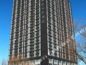 大慶寶利豐國際商務酒店