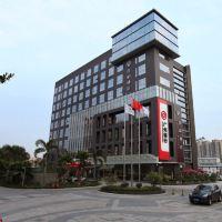 廣州香灣酒店酒店預訂