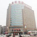 新鄉皇冠酒店