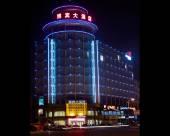 懷化博賓大酒店