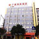 欽州廣美商務酒店