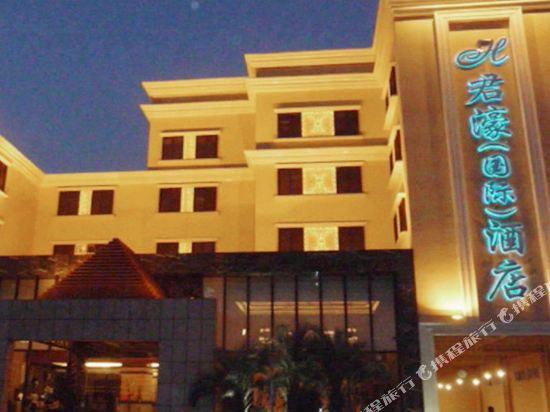 中山君濠(國際)酒店(Junhao International Hotel)外觀