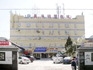 如家(北京菜市口地鐵站店)(Home Inn (Beijing Caishikou Subway Station))