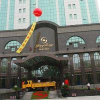 上海瀛通大酒店酒店預訂